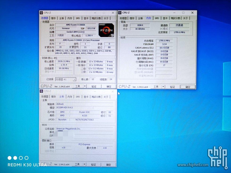 Ryzen 5000 on 300 series (1) .jpg